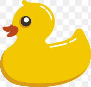 Rubber Duck - Rubber Duck Natural Rubber Clip Art PNG