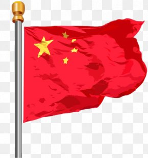 Red Flag Fluttering - National Flag Flag Of China Flag Of The Peoples Liberation Army Flag Of The Republic Of China PNG