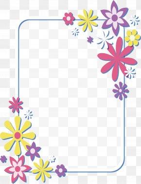 Color Daisy Decorative Box - Common Daisy Clip Art PNG