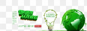Energy Saving Website Banner - Energy Conservation Ecology Pellet Fuel PNG
