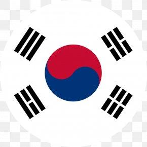 Flag - Flag Of South Korea North Korea Korean Unification Flag PNG