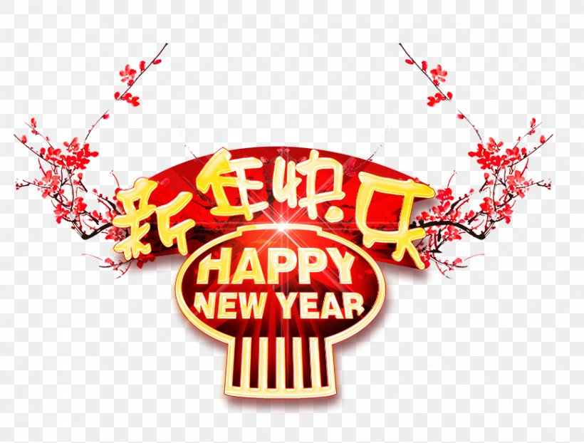 Chinese New Year, PNG, 867x658px, New Year, Brand, Chinese New Year, Greeting Card, Happy New Year Download Free