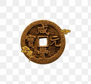 Textured Elements Of Ancient Coins - Cash Ancient History Mace History Of China U53e4u9322u5e63 PNG