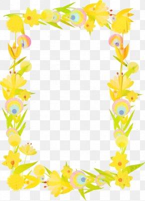 Vector Graphics Clip Art Image PNG