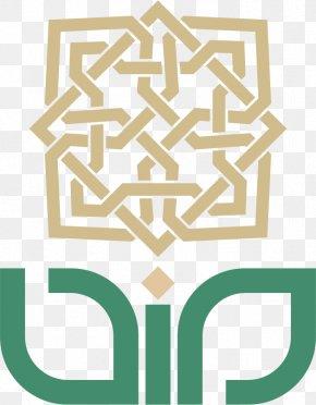 Sunan Kalijaga State Islamic University Universitas Islam Negeri Sultan Syarif Kasim II State Islamic University UIN Sunan Kalijaga PNG