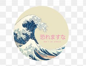 Painting - The Great Wave Off Kanagawa Fine Wind, Clear Morning Thirty-six Views Of Mount Fuji Painting PNG