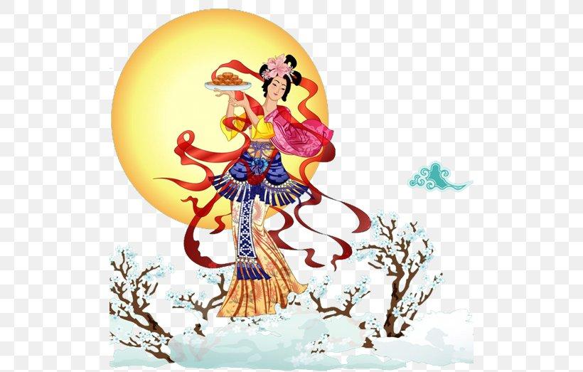Mooncake Mid-Autumn Festival Chang'e Illustration, PNG, 512x523px, Mooncake, Art, Chang E, Costume Design, Fictional Character Download Free
