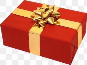 Gift Box Image PNG