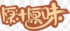 Original - Logo Typeface PNG