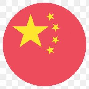 China Flag - Flag Of China Emoji National Flag PNG
