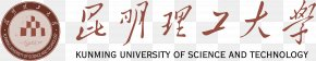 Kunming University Of Science And Technology - Kunming University Of Science And Technology Kohat University Of Science And Technology PNG