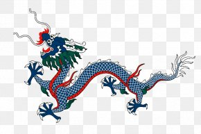 China - Flag Of The Qing Dynasty China Self-Strengthening Movement Manchuria Under Qing Rule PNG
