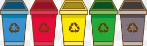 Trash Container - Paper Waste Container Drawing PNG