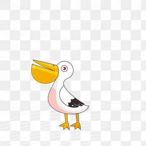 Duck - Duck Euclidean Vector Clip Art PNG