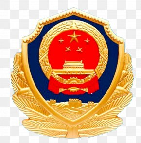 Benefit Badge - National Emblem Of The People's Republic Of China People's Police Of The People's Republic Of China People's Armed Police PNG