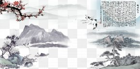 Chinese Ink Painting Design - Ink Wash Painting Shan Shui Chinese Painting Poster PNG