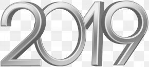 Happy New Year - Clip Art 0 Image Happy New Year! PNG