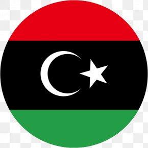 Flag - Flag Of Libya Cyrenaica National Flag PNG