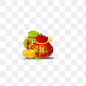 New Year Lucky Bag - Chinese New Year Gift Sycee U5143u5b9d PNG