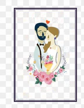 Wedding Photos - Wedding Invitation Banner Floral Design PNG