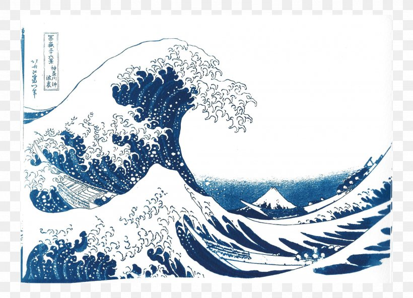 The Great Wave Off Kanagawa Thirty-six Views Of Mount Fuji National Gallery Of Victoria Art, PNG, 2471x1784px, Great Wave Off Kanagawa, Andy Warhol, Art, Artist, Brand Download Free