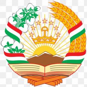 Usa Gerb - Emblem Of Tajikistan Tajik Soviet Socialist Republic Flag Of Tajikistan Coat Of Arms PNG