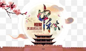 Mid-Autumn Festival Together - Mid-Autumn Festival Mooncake Poster PNG