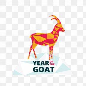Snow Goat - Goat Geometry PNG
