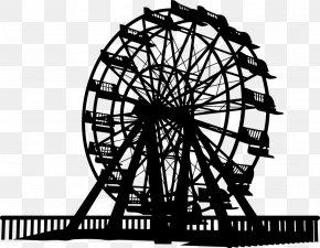Car - Ferris Wheel Car Clip Art PNG