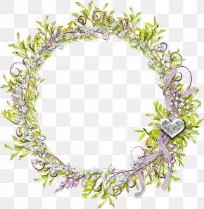 Green Frame - Wedding Invitation Picture Frames PNG