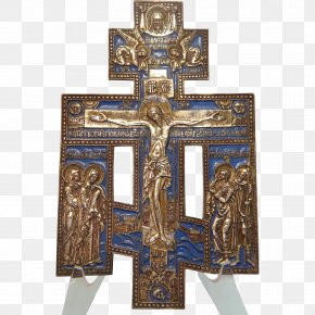 Crucifixion - Cross Symbol Calvary Crucifix Icon PNG