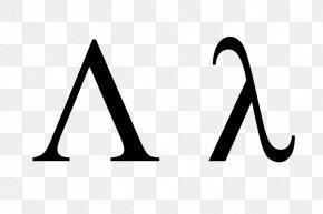 Greek - Lambda Symbol Greek Alphabet Anonymous Function Letter PNG