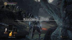 Dark Souls - Dark Souls III Swords And Souls Video Game PNG