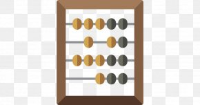 Mathematics - Abacus Mathematics Calculation Arithmetic Addition PNG