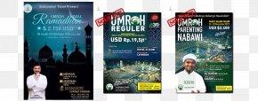 Ramadhan Mosque - RASIL Jakarta Quran Islam Hajj PNG