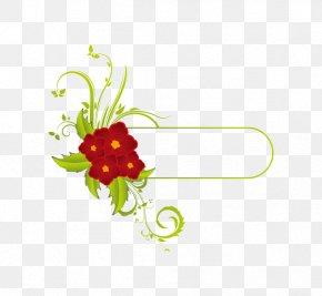 Green Floral Oval Frame - Green Ellipse Flower PNG