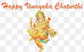 Ganesha Lalbaugcha Raja Ganesh Chaturthi Krishna Lakshmi PNG