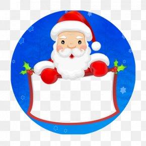 Yu Yuan - Christmas Card Gift Santa Claus Christmas Tree PNG