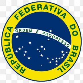 Flag - Coat Of Arms Of Brazil National Seal Of Brazil Flag National Emblem PNG