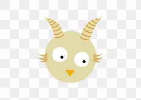 Vector Cartoon Goat - Goat Euclidean Vector PNG