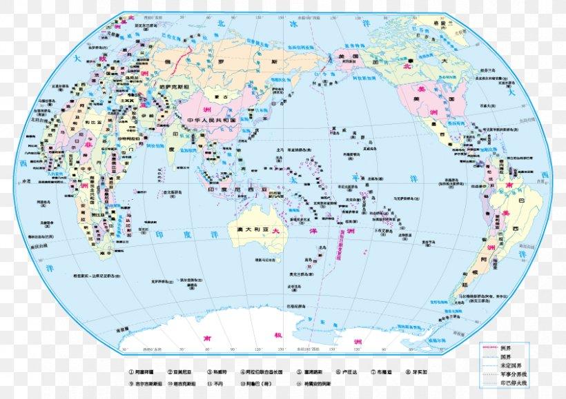 China World Map Old World Globe Png 842x595px China Area Chinese Early World Maps Globe Download