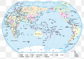 World Map Vector Chinese Version - China World Map Old World Globe PNG