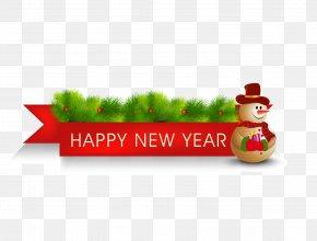 Happy New Year Ribbon Vector - New Years Day Ribbon Christmas PNG
