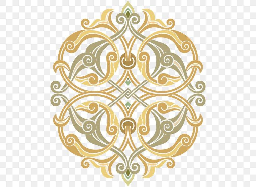 Ornament Islamic Art Arabesque Png 498x600px Ornament