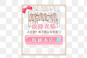 Welcome To Scan Code Attention - Elements, Hong Kong Taobao Shop Coupon Clothing PNG