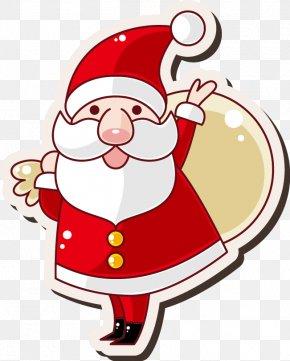 Santa Claus Vector Material Cartoon Art - Cartoon Art Museum Santa Claus Drawing Christmas PNG