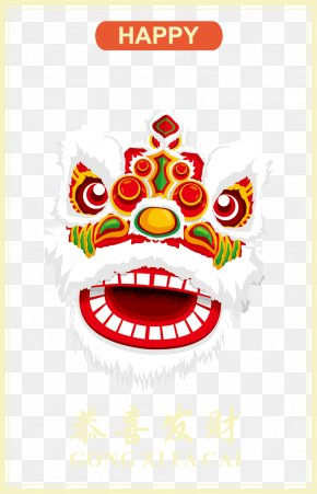 Happy New Year Lion Dance Material - Lion Dance Chinese New Year Dragon Dance PNG