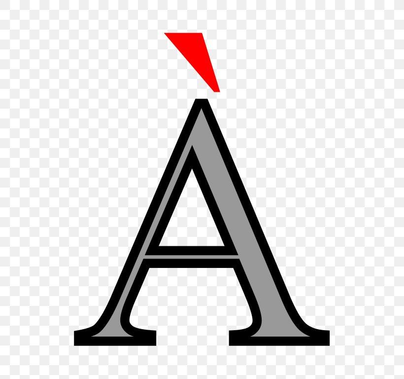 A Team Home Improvements Alpha Epsilon Pi Textile Ardatex Logo Clip Art Png 768x768px Alpha Epsilon