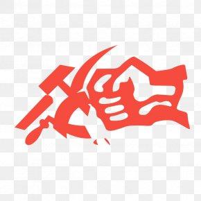 Carmine Logo - Red Logo Font Carmine PNG