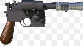 Handgun - Mauser C96 Semi-automatic Pistol Firearm PNG